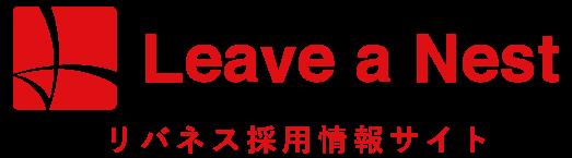 株式会社リバネス 採用情報サイト